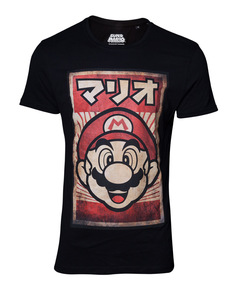84e0306758d75f Mario Bros Merchandise and gifts for Super Mario fans