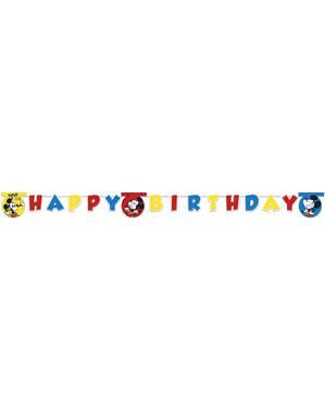ミッキーマウス「お誕生日おめでとう」ガーランド