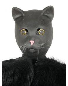 5f2b5490d715bd Masques d Animaux. Pour compléter votre costume   Funidelia