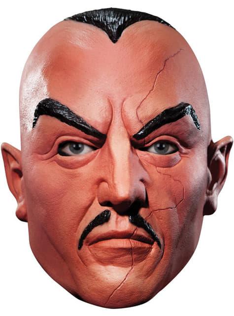 グリーンランタンシネストロマスク