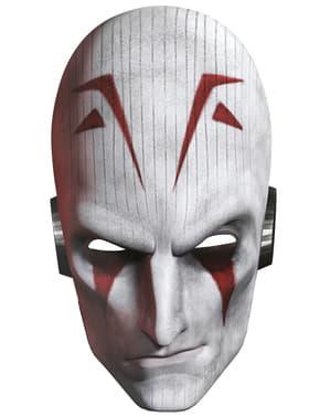6 masques L'inquisiteur Star Wars Rebels