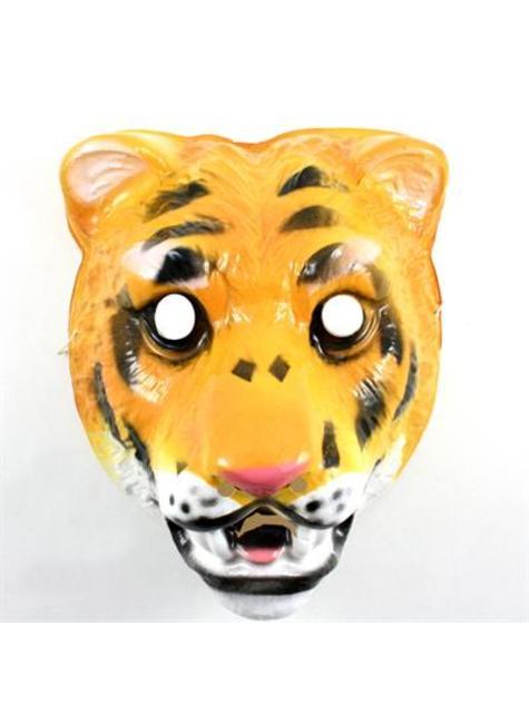 Plastic tiger mask for Kids