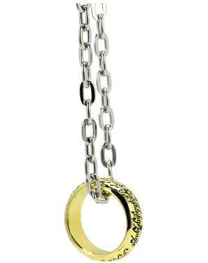 Replika pierścionka z Władcy Pierścienia
