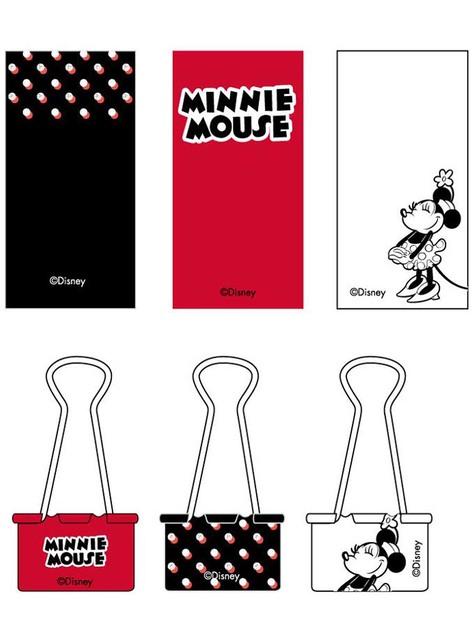 Materiały biurowe zestaw Myszka Minnie