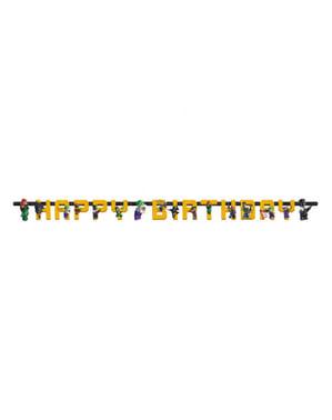 Батман Лего филм Честит рожден ден банер